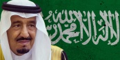 Saudi Arabia, Salman, Flag - YouTube
